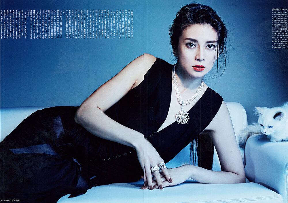Vogue Japan Ko Shibasaki