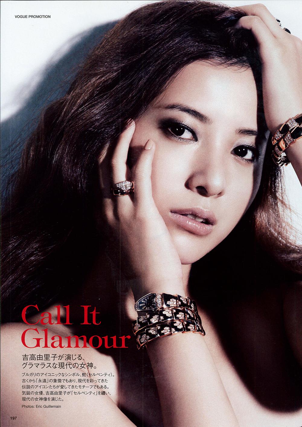 Vogue Japan Yuriko Yohsitaka