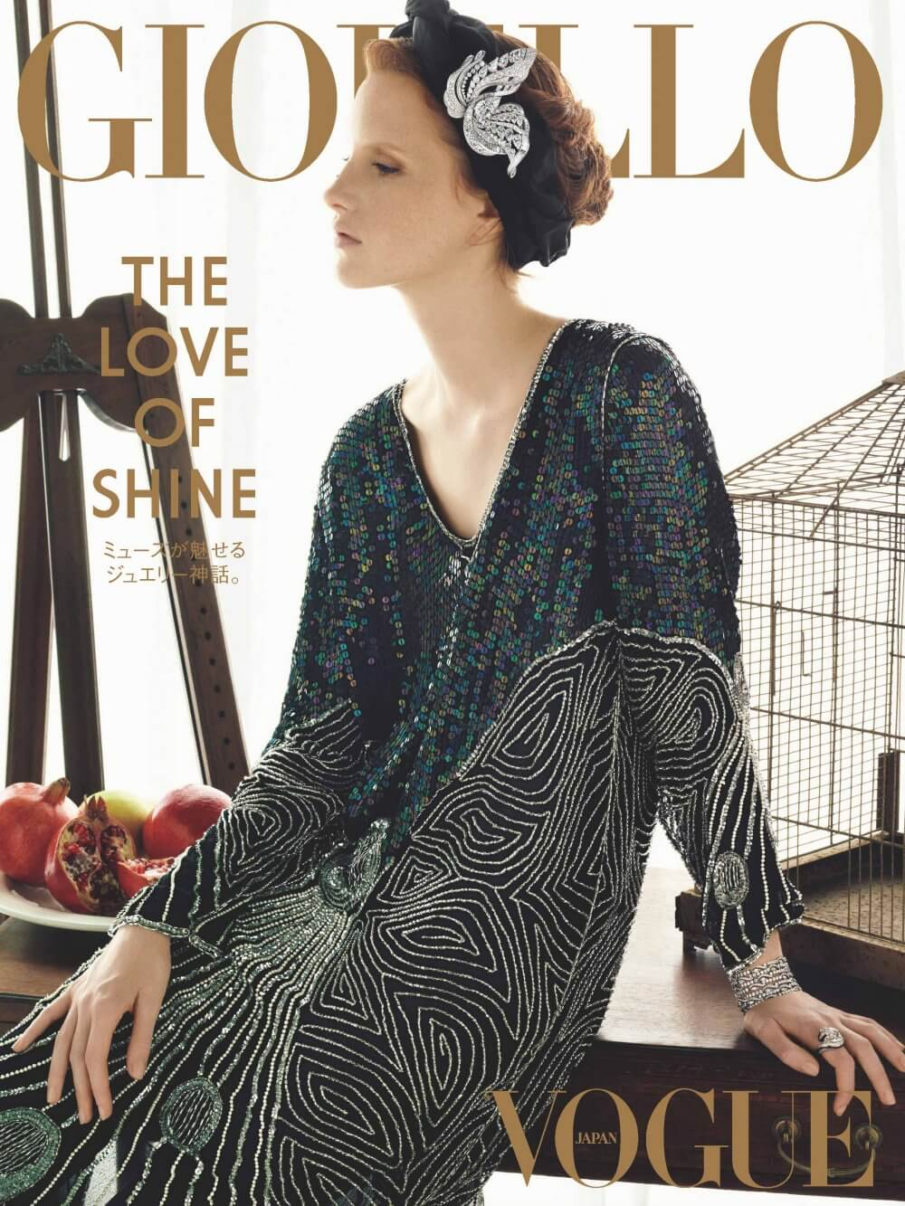 Vogue Japan Gioello