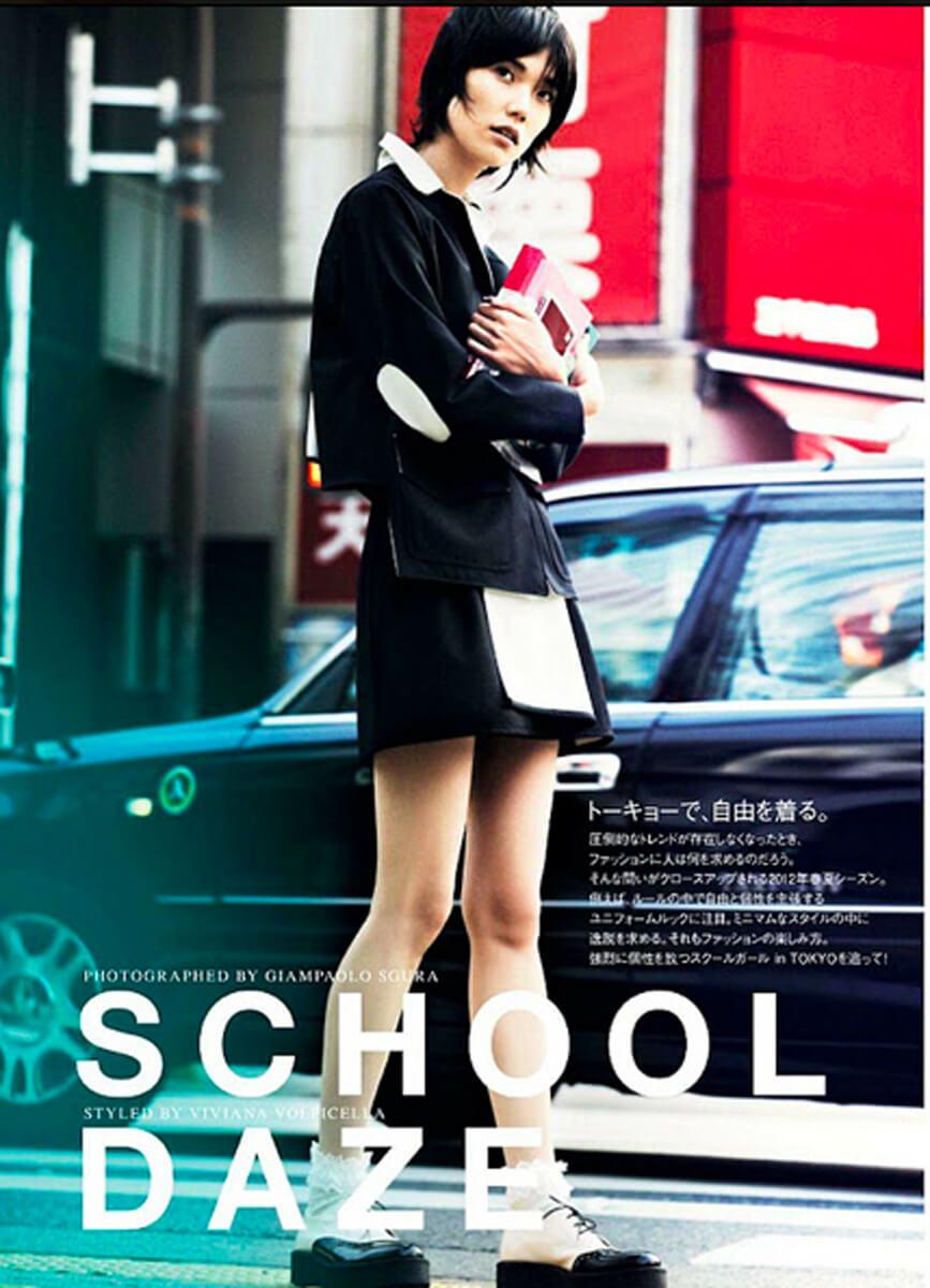 Vogue Japan Tao Okamoto Giampaolo Sugra