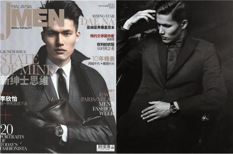 JMEN Magazine