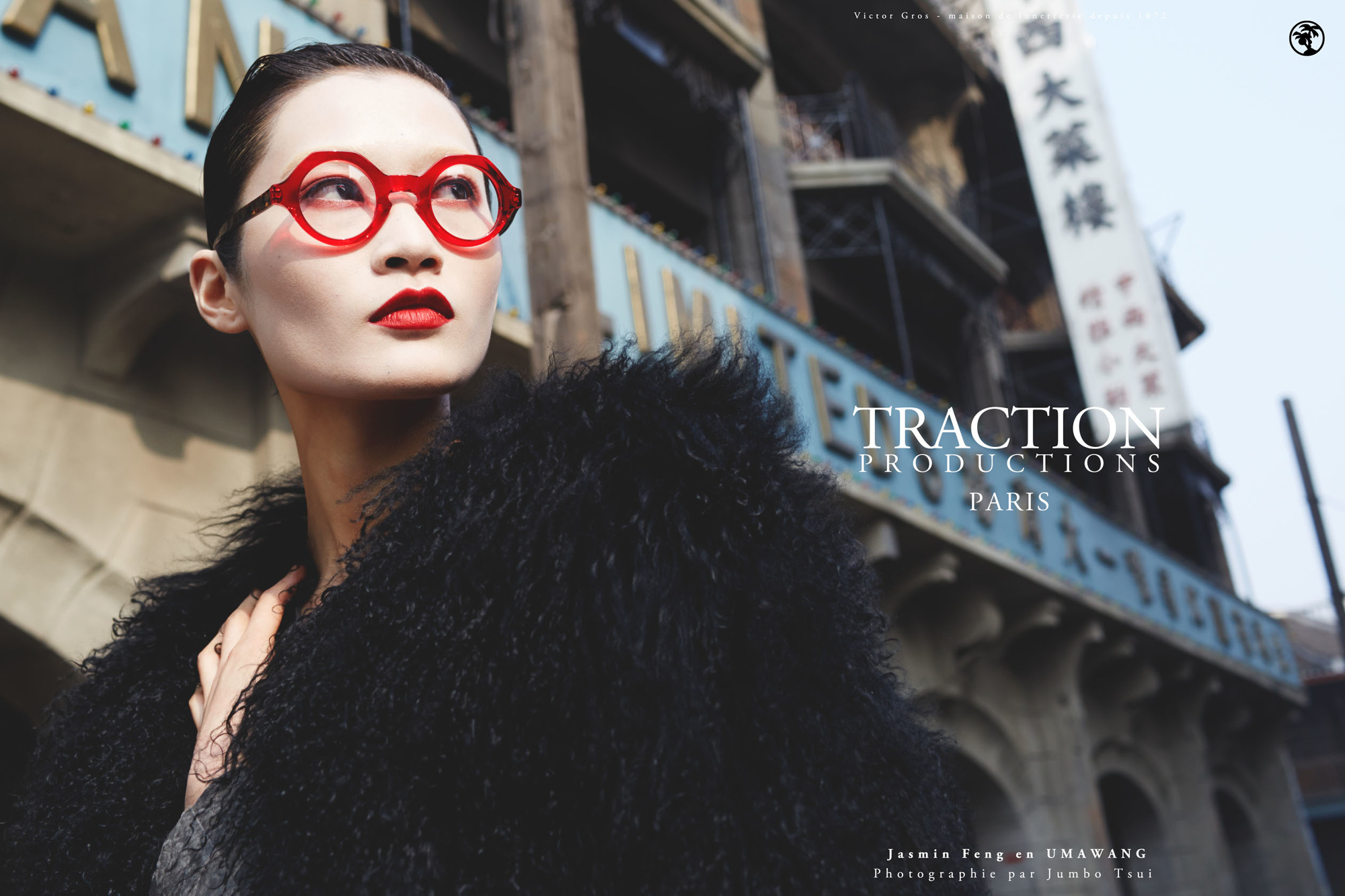 Traction Productions Paris 2015 Campaign
