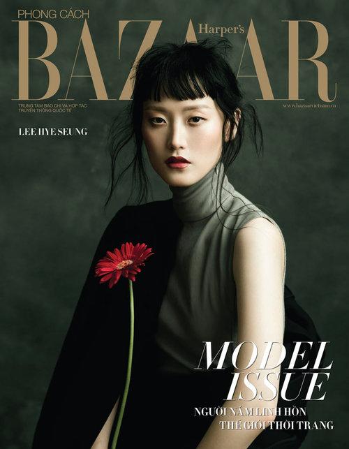 Harper's BAZAAR Vietnam / Hye-Seung-Lee