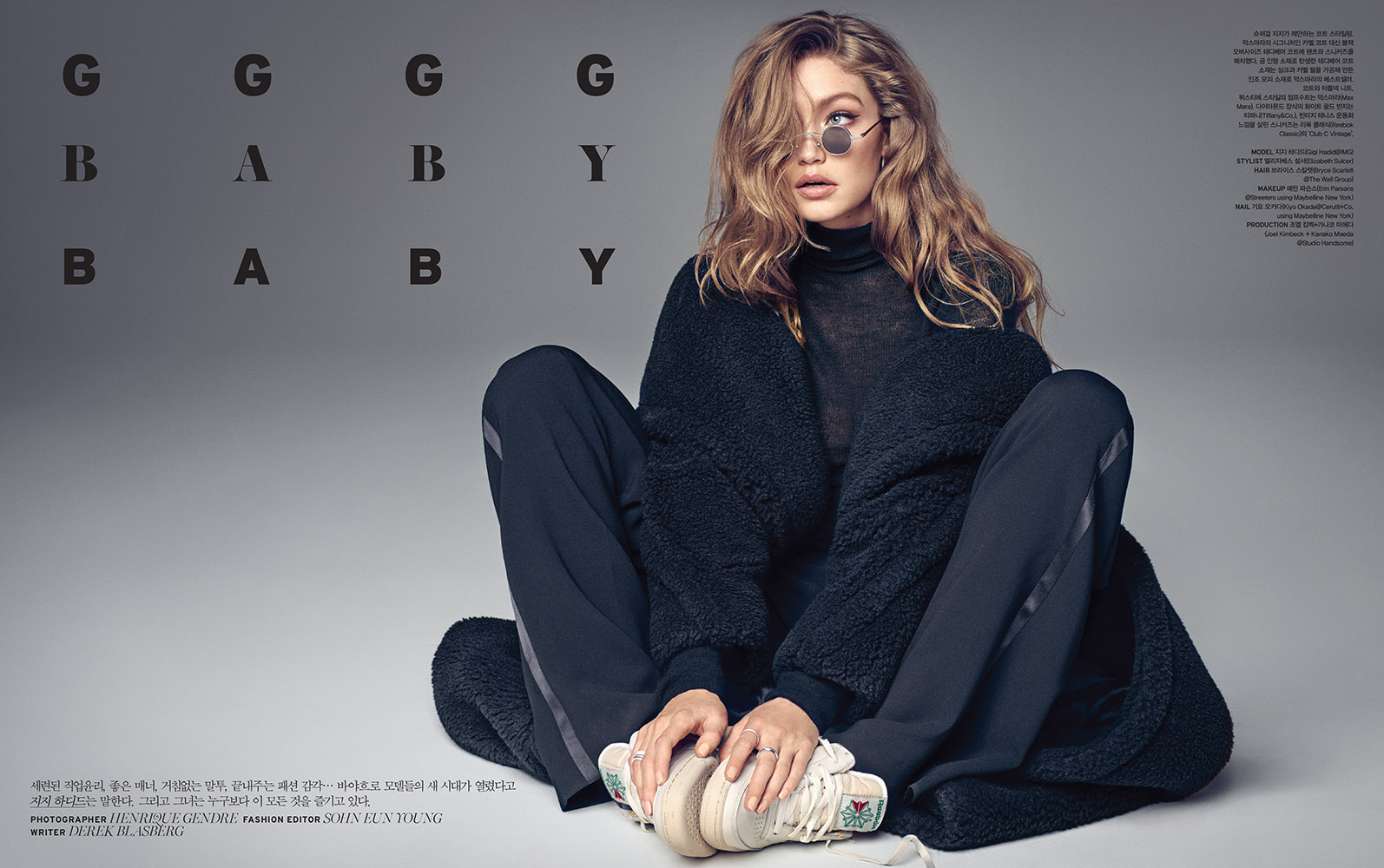VOGUE Korea / Gigi Hadid