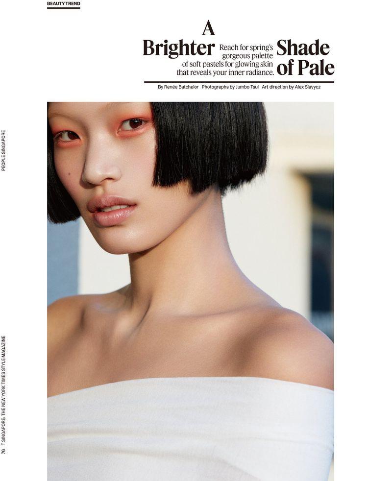 T Magazine Singapore