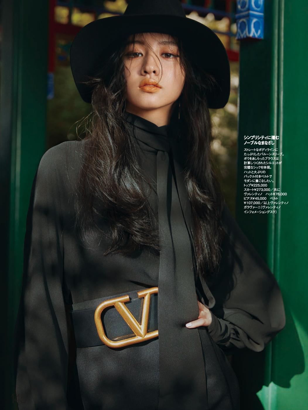 Elle Japon / Koki