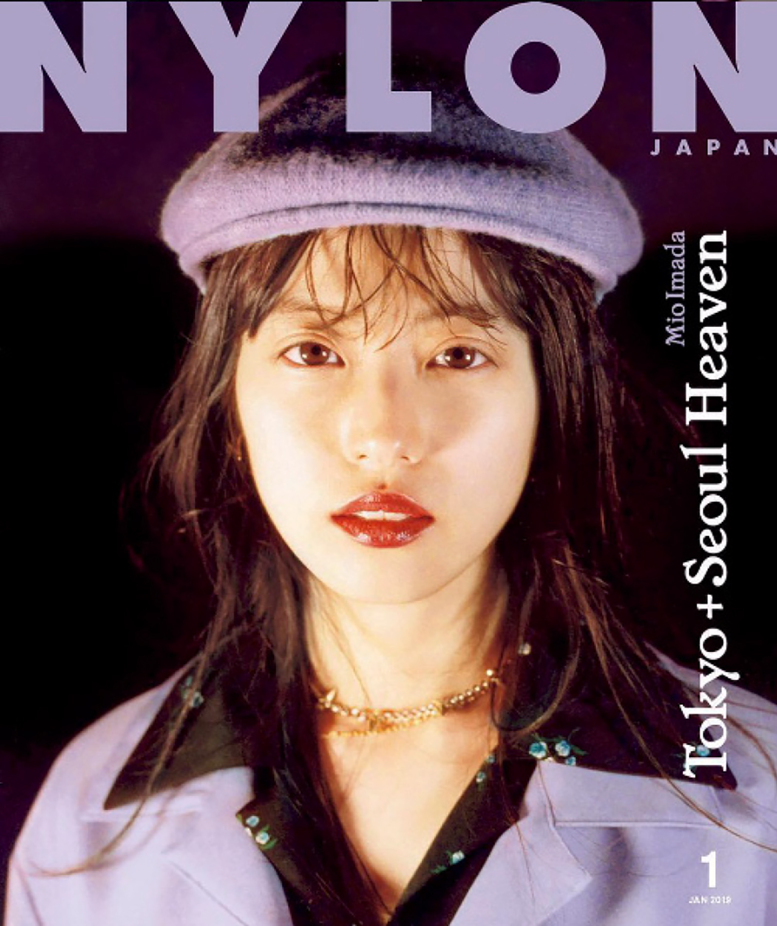 Nylon Japan_Mio Imada