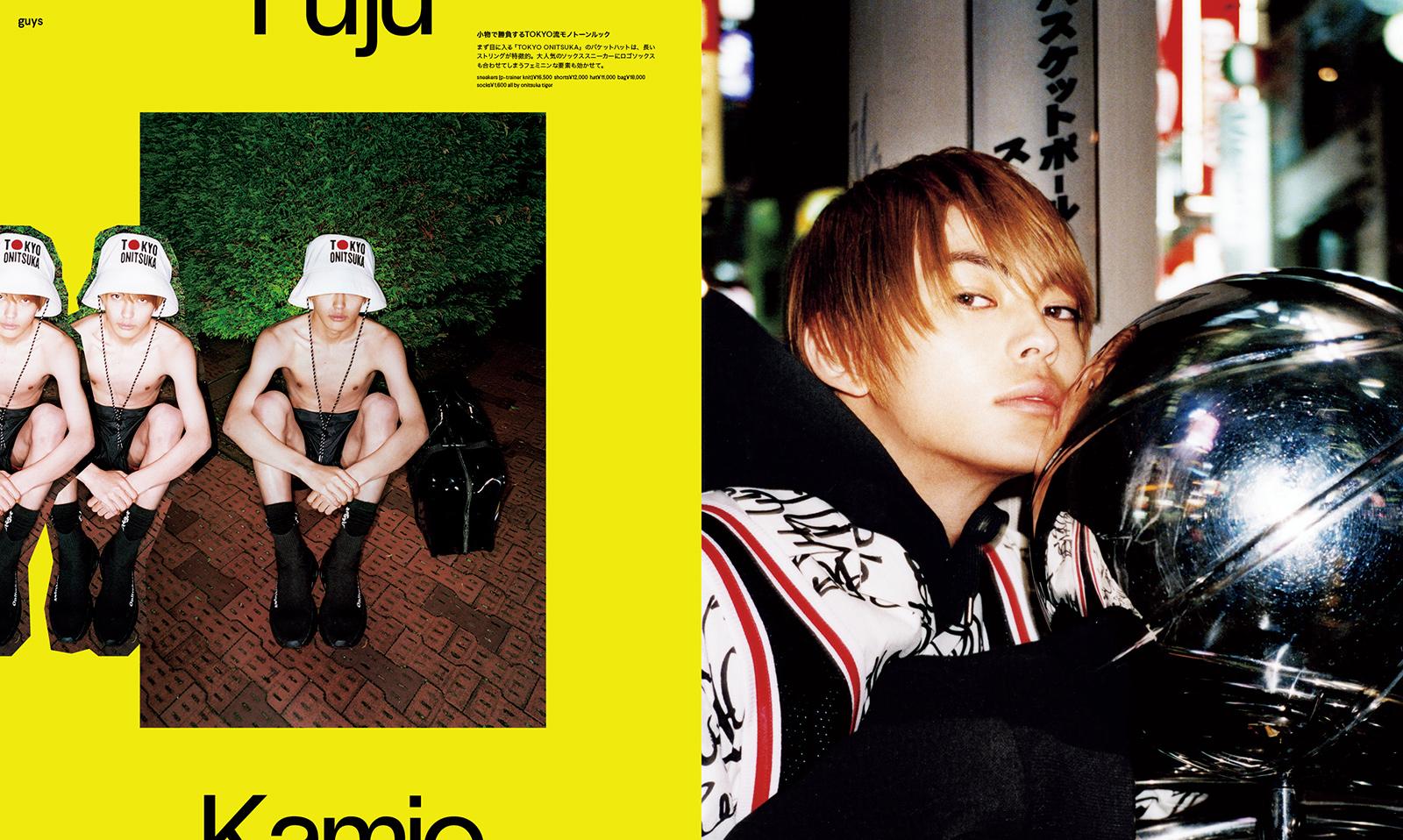 Nylon_Fuju Kamio